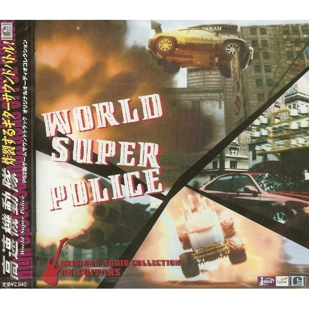 Kosoku Kidotai - World Super Police: Original Audio Collection