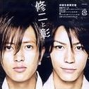 Seishun Amigo [Limited Edition]