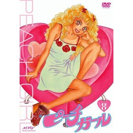Peach Girl Vol.8