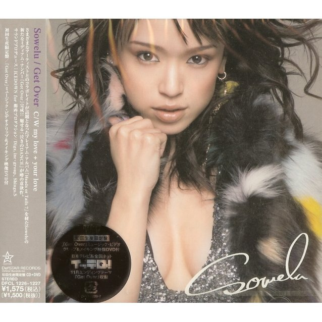 Get Over [CD+DVD Limited Edition]