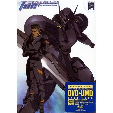 Fullmetal Panic! The Second Raid Act III Scene 04 + 05 [DVD+UMD Limited Edition]