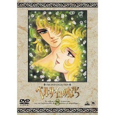 The Rose of Versailles 8