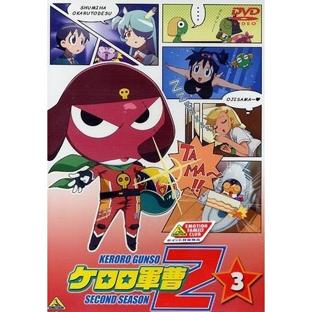 Keroro Gunso 2nd Season Vol.3
