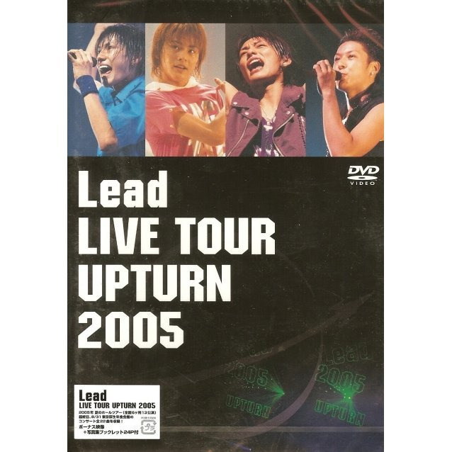 Lead LIVE Upturn 2005