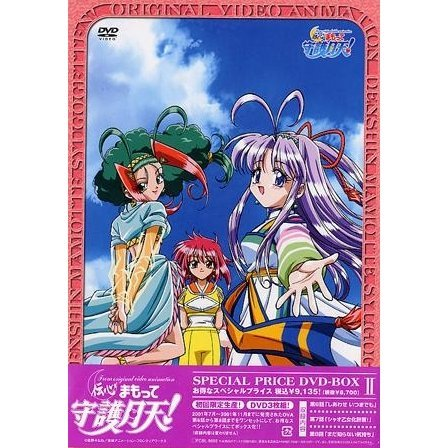 OVA Denshin Mamotte Shugo Getten! DVD Box 2 [Limited Edition]