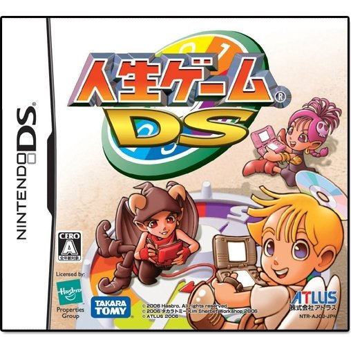 Jinsei-Game DS