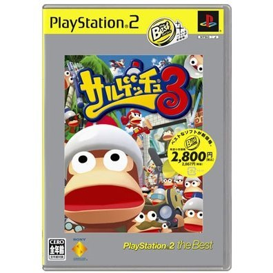 Ape Escape 3 (PlayStation2 the Best)
