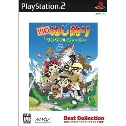 Kawa no Nushi Tsuri: Wonderful Journey (Best Collection)