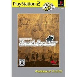TearRing Saga Series: Berwick Saga (PlayStation2 the Best)
