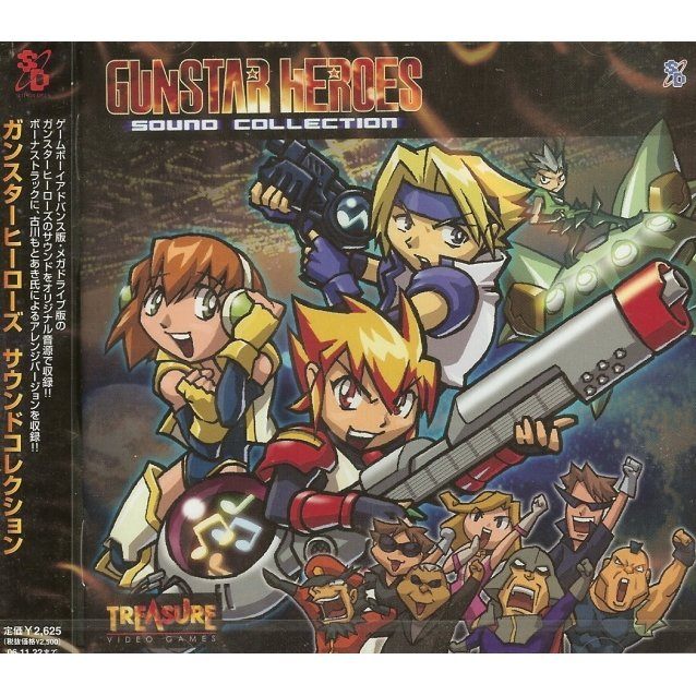 Gunstar Heroes Sound Collection