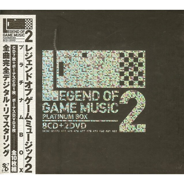 Legend of Game Music 2 Platinum Box [CD+DVD Limited Edition]