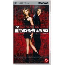 The Replacement Killers
