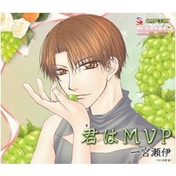 Kibun wa MVP - Fullhouse Kiss Single Collection Vol.9