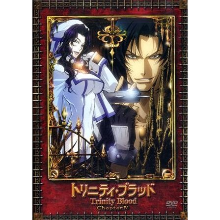 Trinity Blood Chapter.4