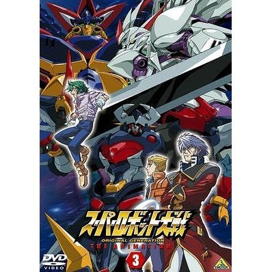 Super Robot Taisen Original Generation The Animation 3