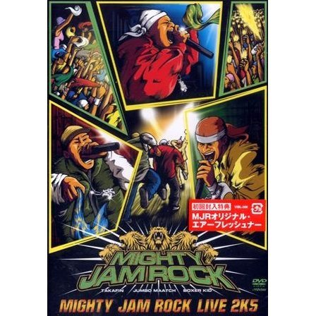 Mighty Jam Rock Live 2k5