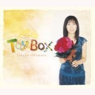 TOY BOX - Solo Debut 20th Anniversary TV Series Theme Songs & CM Songs