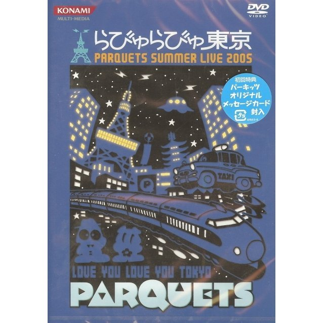 Parquets Summer Live 2005 Love You Love You Tokyo