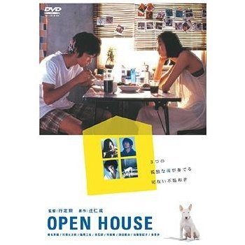Open House [Limited Pressing]