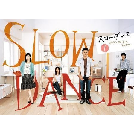 Slow Dance DVD Box
