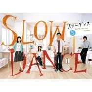 Slow Dance Vol.5