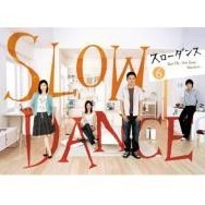 Slow Dance Vol.6