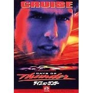 Days of Thunder [Limited Edition]