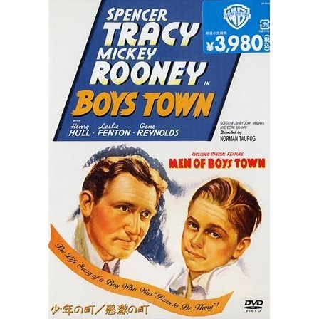 Boys Town / Men of Boys Town Special Edition