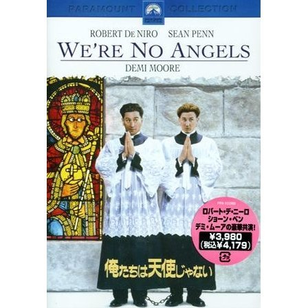 We're No Angels (1989-Remake)