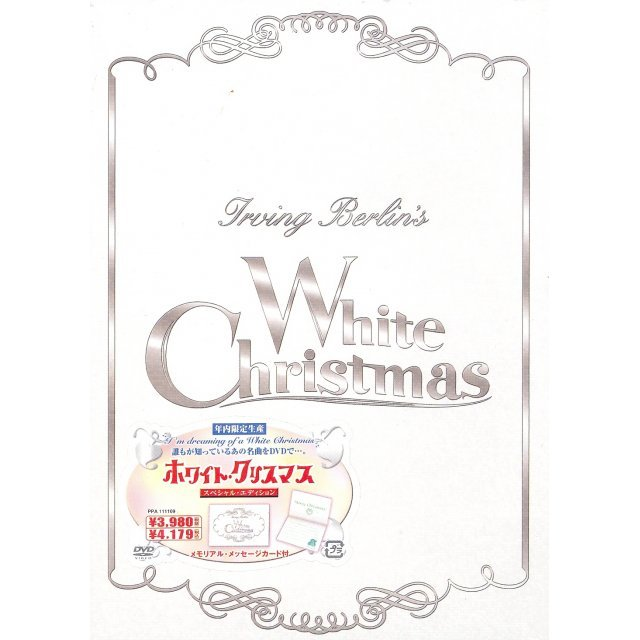 White Christmas Special Edition [Limited Pressing]