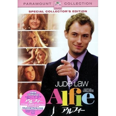Alfie Special Collector's Edition [Limited Edition]