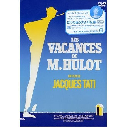 Les Vacances de M. Hulot Digitally Remastered Edition