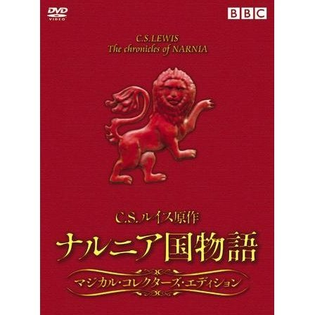 C.S.Lews The Chronicles of Narnia Magical Collector's [Limited Edition]