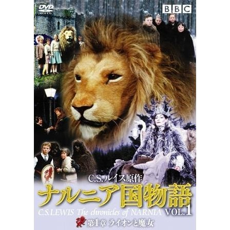 C.S.Lews The Chronicles of Narnia Vol. 1 Episode 1 The Lion, The Witch, and the Wardrobe