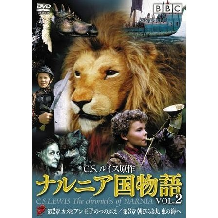 C.S.Lews The Chronicles of Narnia Vol. 2 Episode 2 Prince Caspian & Episode 3 The Voyage of the Dawn Treader