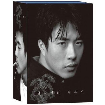 Once Upon a Time in High School - Kwon Sang-Woo Special Box [Limited Edition]
