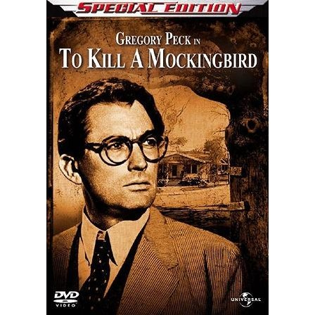 To Kill A Mockingbird Special Edition