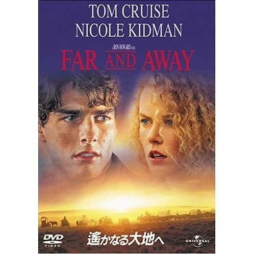 Far And Away [Limited Pressing]