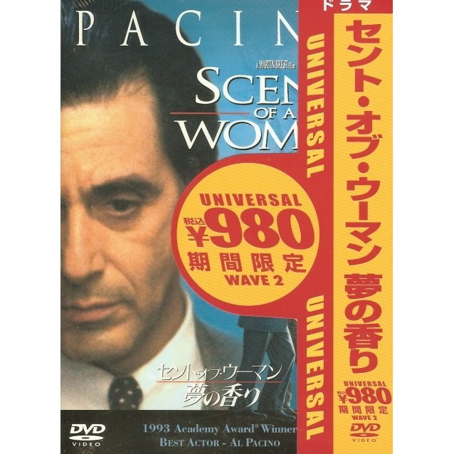 Scent of a Woman [Limited Pressing]