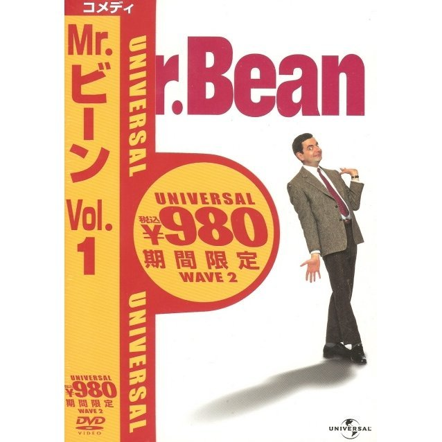 Mr.Bean Vol.1 [Limited Pressing]