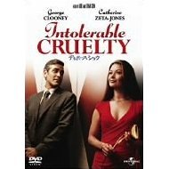 Intolerable Cruelty [Limited Pressing]