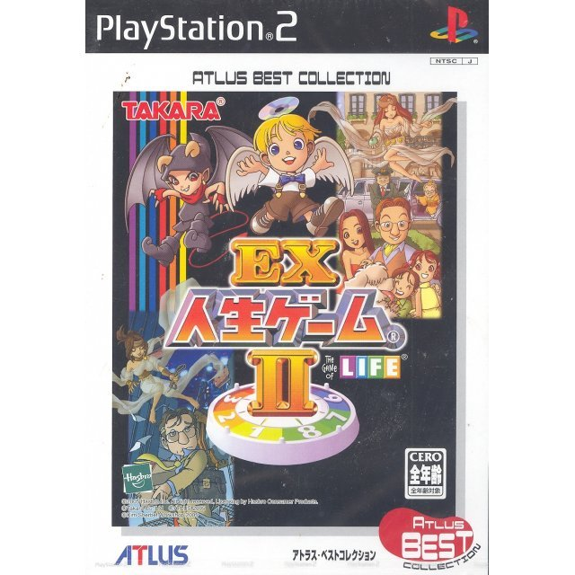 EX Jinsei Game II (Atlus Best Collection)
