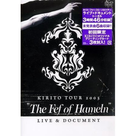 Kirito Tour 2005 The Fef of Hameln Live & Document