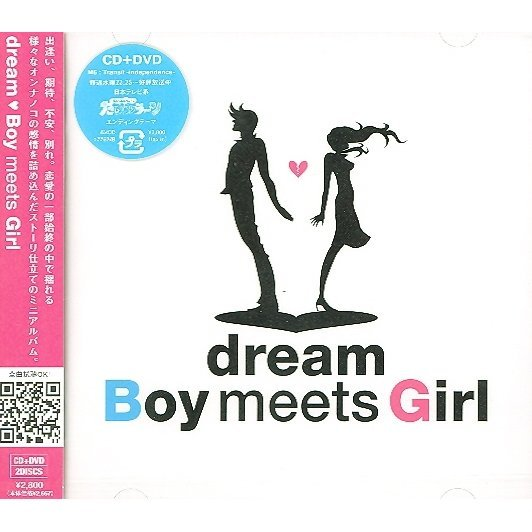Boy Meets Girl [CD+DVD]