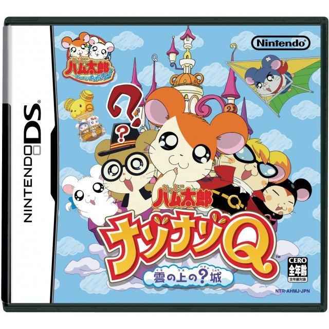 Tottoko Hamtaro: Nazo Nazo Q Kumonoue no ? Jou for Nintendo DS™ (NDS ...