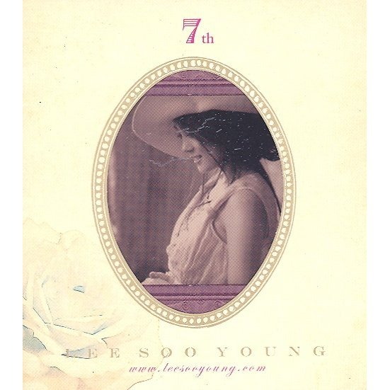 Lee Soo Young Vol. 7