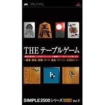Simple 2500 Series Portable Vol.1: The Table Game