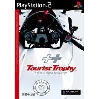 Tourist Trophy (Chinese Version)