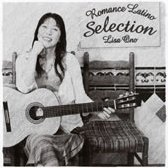 Romance Latino Selection [Limited Edition]