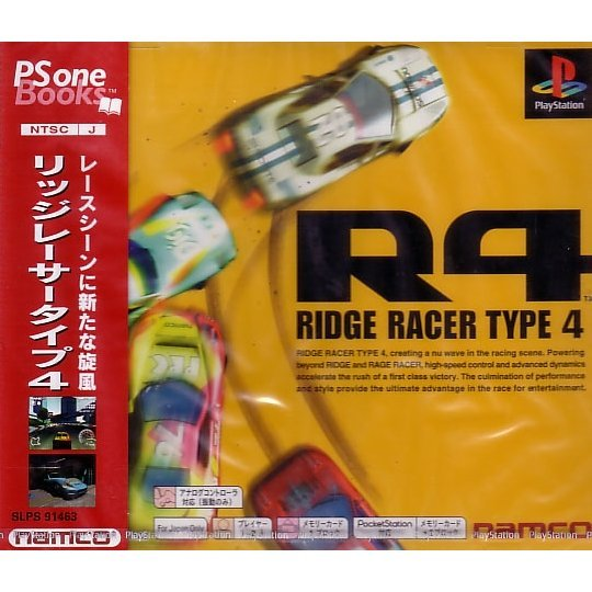 R4: Ridge Racer Type 4 (PSOne Books)